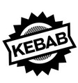 kebab black stamp vector image
