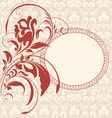 Vintage invitation floral card vector image