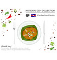 cambodian cuisine asian national dish collection vector image vector image