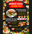 japanese food cuisine and sushi bar menu vector image vector image