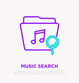 music search icon folder with note and magnifier vector image