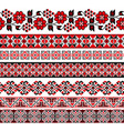 traditional ukrainian borders in seamless pattern vector image