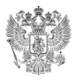 black and white coat of arms of the russian vector image vector image