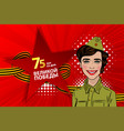 red star 9 may russian victory day vector image