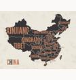 china vintage detailed map print poster design vector image