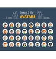 Collection of 32 colorful flat user icons vector image vector image
