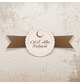 Eid al-Adha Mubarak circle Emblem vector image