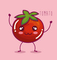 fresh tomato vegetable character vector image