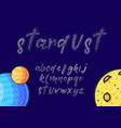 glittering stars hand drawn alphabet set vector image