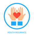 health insurance logotype with hands and heart vector image vector image