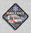road sign for ambulance vector image vector image