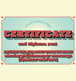 sertificate and diploma font vector image vector image