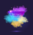 abstract background with colored clouds vector image vector image