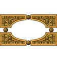 Elliptic wooden frame vector image