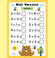 math worksheet for kids addition mathematic vector image vector image