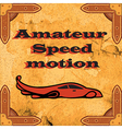 Amateur high-speed traffic vector image