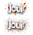 Enjoy paper banners vector image vector image