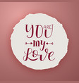hand lettering design vector image vector image