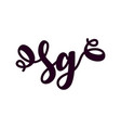 initial letter sg logo template with swirl icon vector image