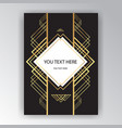 art deco page template vector image vector image