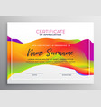 creative colorful certificate design template vector image