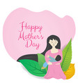 happy mother day design vector image vector image