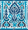 ikat ornament waves tribal pattern vector image
