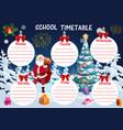 kid christmas school timetable template vector image vector image