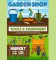 garden shop market poster vector image vector image