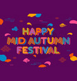 mid autumn festival background with vector image vector image
