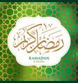ramadan kareem arabic calligraphy vector image vector image