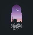ramadan kareem calligraphy vector image vector image