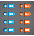 ribbon sale vector image vector image
