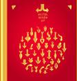 set of golden arrows vector image
