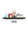 spain travel location vacation or trip and vector image