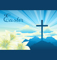 Easter greeting card with cross and
