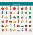 food and drink icons fruits vegetables fast vector image vector image