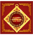 happy chinese new year gold label red background v vector image vector image