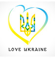 love ukraine emblem colored vector image vector image