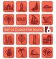 Set of Dubai icons vector image vector image