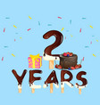 2 years anniversary celebration logo with gift vector image vector image
