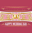 greeting card for wedding vector image vector image