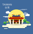 longshan temple historic place in taiwan design vector image