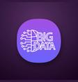 big data app icon vector image