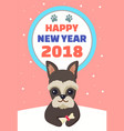 happy new year 2018 symbol vector image vector image