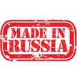 Made in Russia stamp vector image