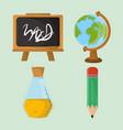 school accessories set vector image vector image
