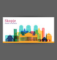 skopje city architecture silhouette colorful vector image vector image