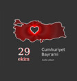 ataturk turkish map concept cumhuriyet