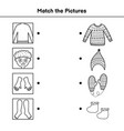 clothes and body parts matching game for kids vector image vector image
